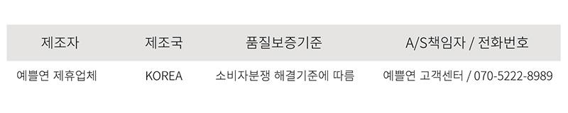 비즈 아크릴 반지 레이어드 링 - 예쁠연, 7,000원, 실버, 진주/원석반지