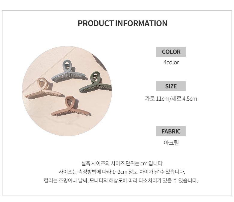 고급 웨이브 유광 올림머리 집게핀 헤어핀 4color - 예쁠연, 6,800원, 헤어핀/밴드/끈, 헤어핀/끈
